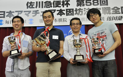 Left to right: Tanaka (3rd place), Hiraoka (1st), Nakazono (2nd), Hong (4th). Photo courtesy of Nihon Kiin