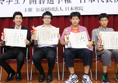 Left to right: Nagayo (3rd), Emura (1st), Yokozuka (2nd), Togino (4th) - Photo courtesy of Nihon Kiin