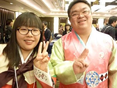 Yunjeong (left) and Hoseung - Korea