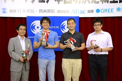 2014 Japan Amateur Honinbo. From the left: Nakazono, Hong, Hiraoka and Emura (photo courtesy of Nihon Kiin)