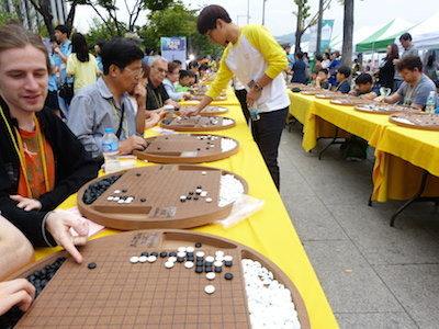 A scene at the Seoul Baduk Festival